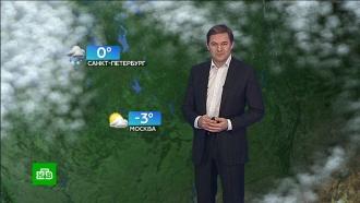 Прогноз погоды на 7 марта