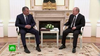 Путин пообещал дальнейшую защиту Южной Осетии
