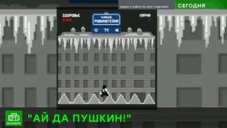 В Петербурге придумали компьютерную игру про снег и сосульки