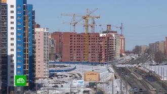 Вроссийских банках могут появиться вклады на жилье иипотеку