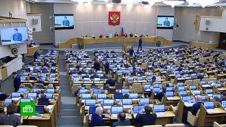 Штрафы за фейки иоскорбление госсимволов одобрены Госдумой