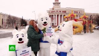 К празднику «Единая Россия» запустила акцию «Любимые не только 8 Марта»