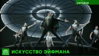 Строительство Дворца танца Бориса Эйфмана сдвинулось с мертвой точки