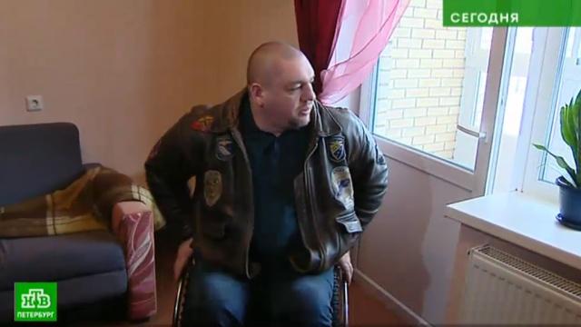 В Петербурге нашли квартиру для обманутого инвалида-спецназовца.Санкт-Петербург, войны и вооруженные конфликты, жилье, инвалиды.НТВ.Ru: новости, видео, программы телеканала НТВ
