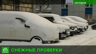 Спецслужбы погрузились в проблемы уборки Петербурга от снега