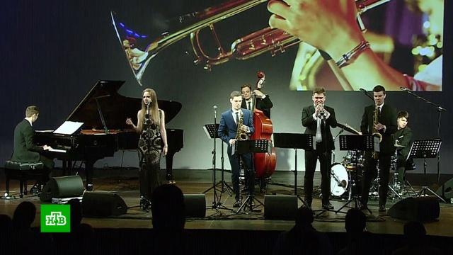 В «Сириусе» стартовал джазовый фестиваль.Сочи, дети и подростки, музыка и музыканты, фестивали и конкурсы.НТВ.Ru: новости, видео, программы телеканала НТВ