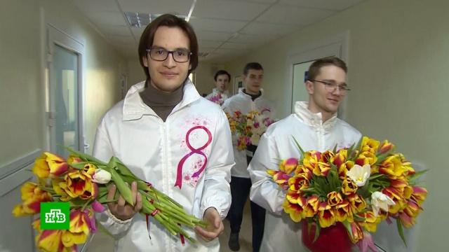 Цветы, подарки, комплименты: женщины принимают поздравления с8Марта.8 Марта, женщины, торжества и праздники, цветы.НТВ.Ru: новости, видео, программы телеканала НТВ