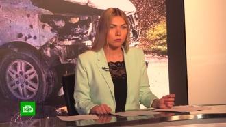 ВСирии возобновилось телевещание на русском языке