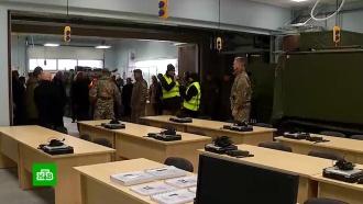 В Латвии открылся штаб Северной дивизии НАТО