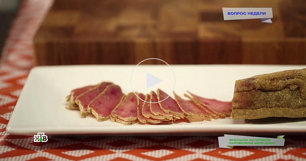 Приготовление сыровяленого мяса дома: почему лучше не рисковать?