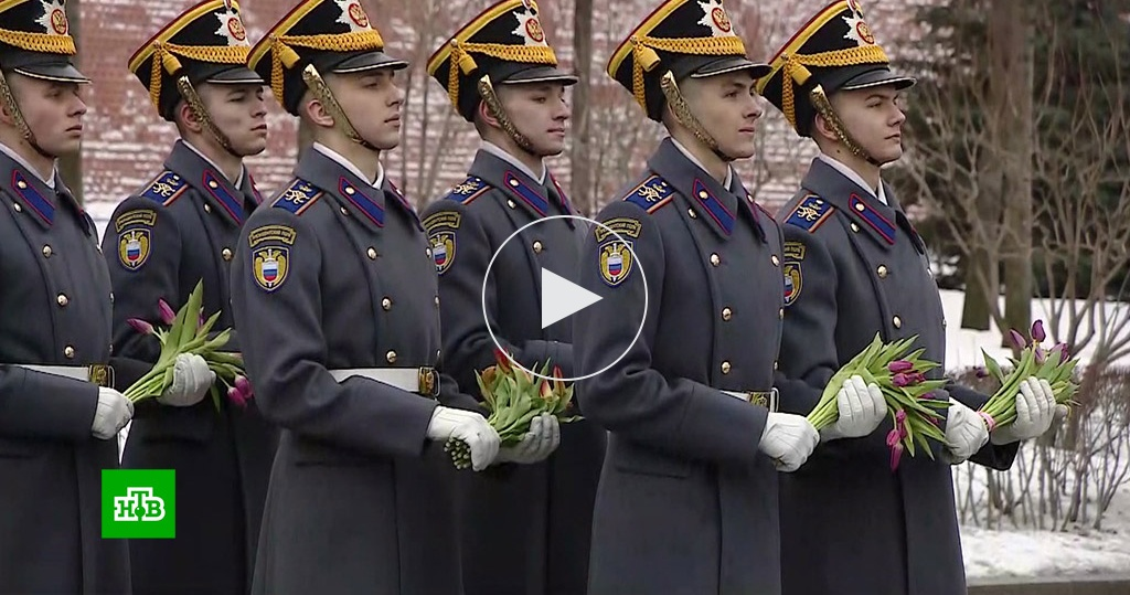 Поздравление президентский полк