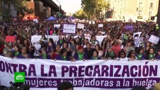 Митинги, шествия, столкновения сполицией: как мир отметил 8Марта