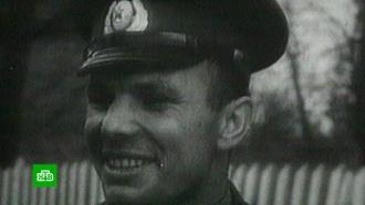 Звезда планетарного масштаба: Юрию Гагарину сегодня исполнилосьбы 85лет