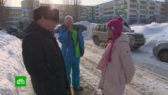 Девочка-блогер из Татарстана бросила вызов местным чиновникам