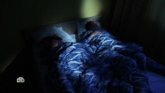 Борьба сбессонницей иправильная гигиена сна