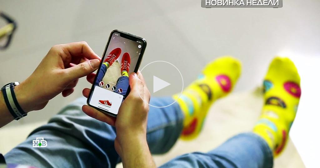 Умное приложение для виртуальной примерки кроссовок