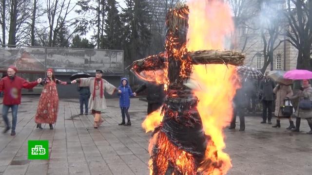 ВРиге отметили Масленицу вопреки рекомендациям властей.Латвия, Масленица, США, весна, торжества и праздники.НТВ.Ru: новости, видео, программы телеканала НТВ