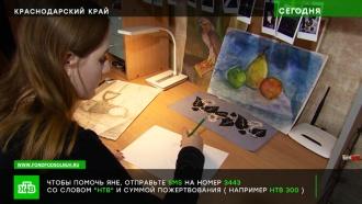 Юной Яне из Краснодарского края нужны средства на препарат от тяжелой формы артрита