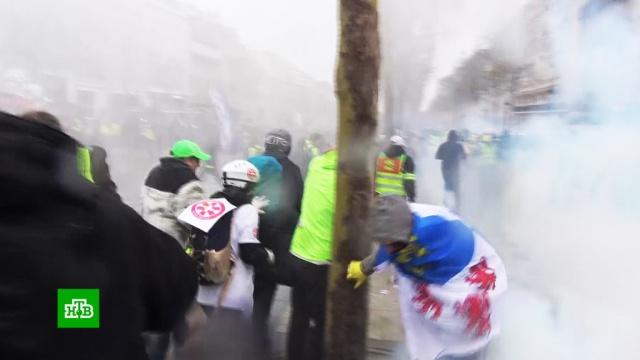 Трехдневная забастовка «желтых жилетов» у Эйфелевой башни сорвана.Париж, Франция, беспорядки, забастовки, митинги и протесты.НТВ.Ru: новости, видео, программы телеканала НТВ