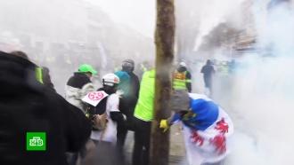 Трехдневная забастовка «желтых жилетов» у Эйфелевой башни сорвана