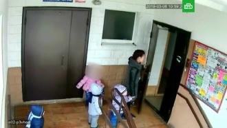 Воспитательница забыла ребенка на прогулке вКраснодаре