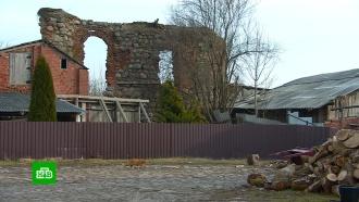 Вкалининградском поселке люди живут взамкеXIV века без воды иканализации
