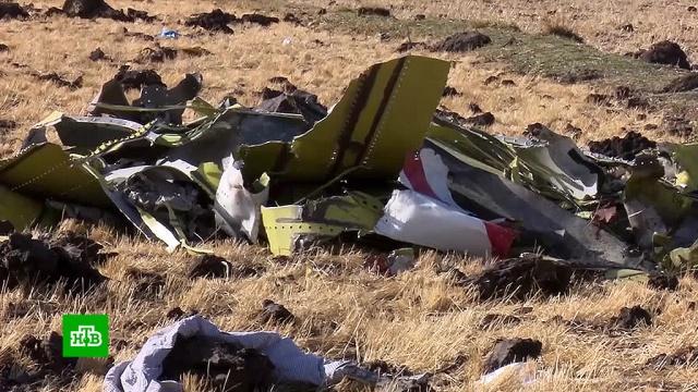 Найдены записи переговоров экипажа потерпевшего крушение Boeing 737.ООН, Эфиопия, авиационные катастрофы и происшествия, авиация, самолеты.НТВ.Ru: новости, видео, программы телеканала НТВ