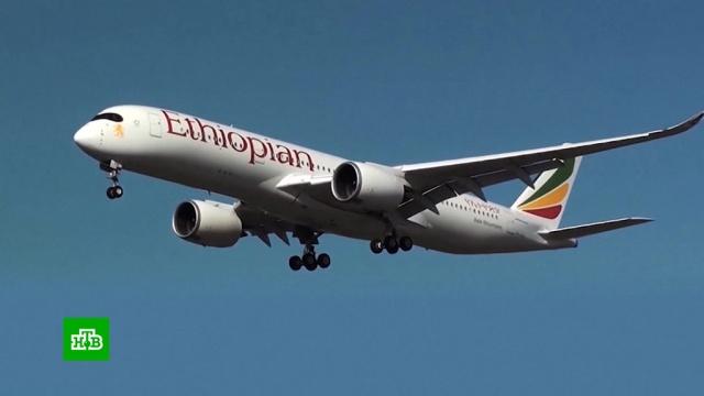 Эфиопский Boeing могла погубить слишком умная автоматика.авиационные катастрофы и происшествия, авиация, ООН, самолеты, Эфиопия, Boeing.НТВ.Ru: новости, видео, программы телеканала НТВ
