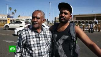 Задержка стыковочного рейса спасла жизнь пассажиру разбившегося вЭфиопии Boeing
