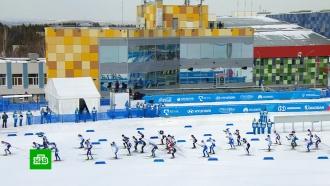 Российская сборная обеспечила себе победу вобщекомандном зачете Универсиады