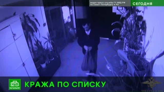 Полиция Петербурга вернула ветерану украденный миллион.Санкт-Петербург, ветераны, кражи и ограбления, мошенничество, полиция.НТВ.Ru: новости, видео, программы телеканала НТВ