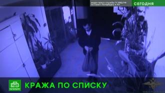 Полиция Петербурга вернула ветерану украденный миллион