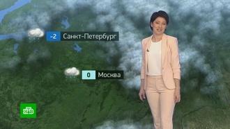 Утренний прогноз погоды на 12марта