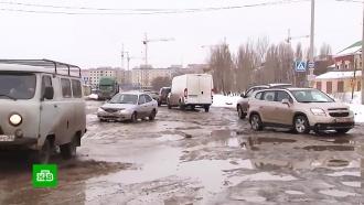 Россияне смогут сообщить Минтрансу оплохих дорогах через приложение