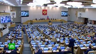 Законопроект о доплатах к пенсиям принят в первом чтении