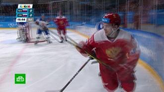 Последнее золото Универсиады выиграли российские хоккеисты