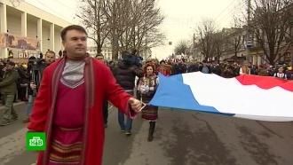 Москва фестивалем отметит годовщину воссоединения Крыма с Россией