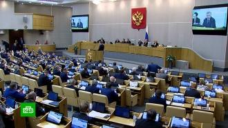 На доплаты кпенсиям россиян направят 19млрд рублей