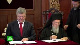 Порошенко расплатится за автокефалию церквями и монастырями