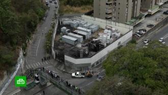 ВВенесуэле арестованы подозреваемые ватаке на энергосистему страны