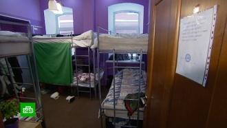 Совфед отклонил закон о запрете хостелов в жилых домах