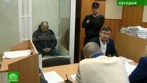 Питерский суд арестовал мошенников из «Фонда социальной защиты пенсионеров»