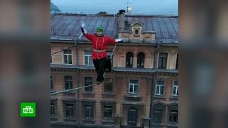 ВПетербурге поймали канатоходца внеобычном костюме