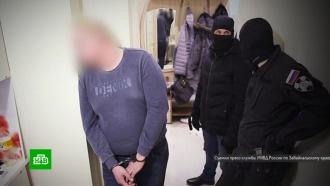 В Забайкалье задержали хакеров, похищавших деньги через телефоны