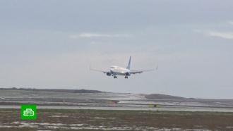 «Победе» рекомендовали закупить российские МС-21 вместо Boeing 737 MAX