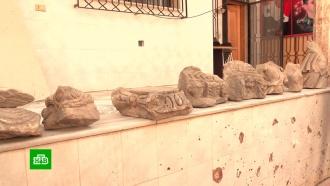 ВСирии нашли артефакты времен Римской империи