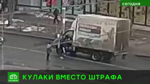 Под Петербургом ДТП на зебре закончилось дракой.ДТП, Санкт-Петербург, видеонаблюдение, драки и избиения, пешеходы.НТВ.Ru: новости, видео, программы телеканала НТВ