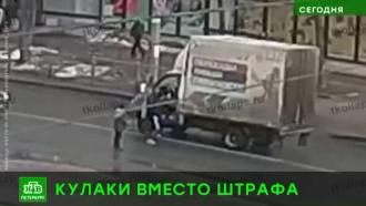 Под Петербургом ДТП на зебре закончилось дракой