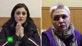 Проводницы поезда Москва — Николаев попались на перевозке поддельных документов