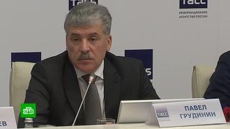 Жители Подмосковья решили помешать Грудинину стать депутатом Госдумы